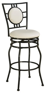 Archer Adjustable Stool