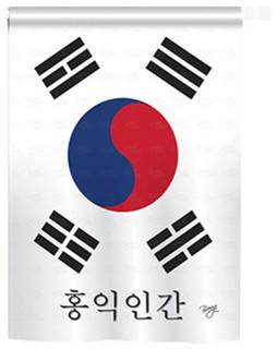South Korea 2-Sided Vertical Impression House Flag